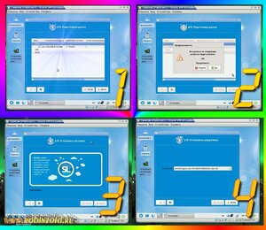 симпли линукс