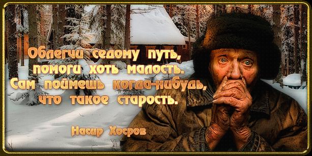 http://img-fotki.yandex.ru/get/6442/42672521.4b/0_7ffe7_25e412ac_XL.jpg