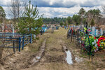 А это уже другая опловина кладбища в Максатихе. 26 апреля 2013