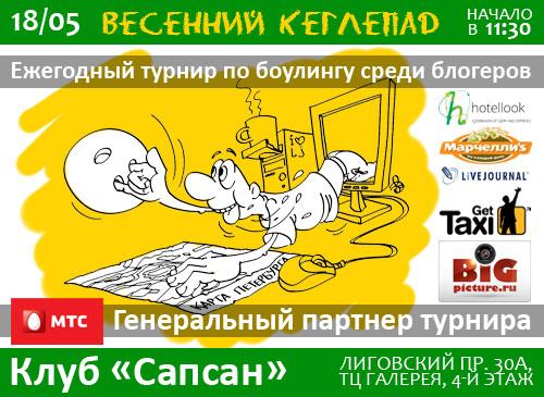 Картинка на сайте BigPicture для поста №395663