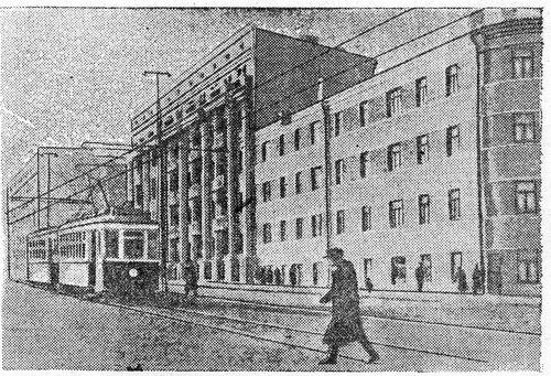 фото и рисунки 1932-1937 годов