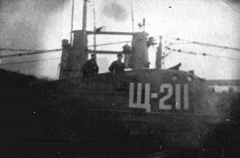 """Подводная лодка Щ-211 """"Щука"""""""