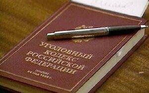 В Приморье завершено судебное слушание по делу об убийстве супругов-пенсионеров