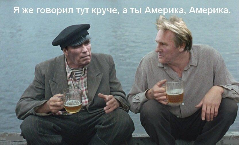 Россия - страна звезд!