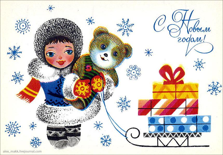 Бабушка, новогодние открытки изо