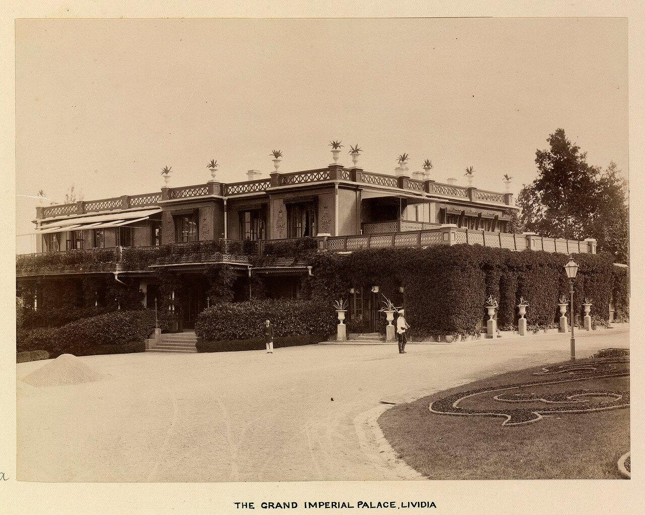 Ливадия. Большой Императорский дворец