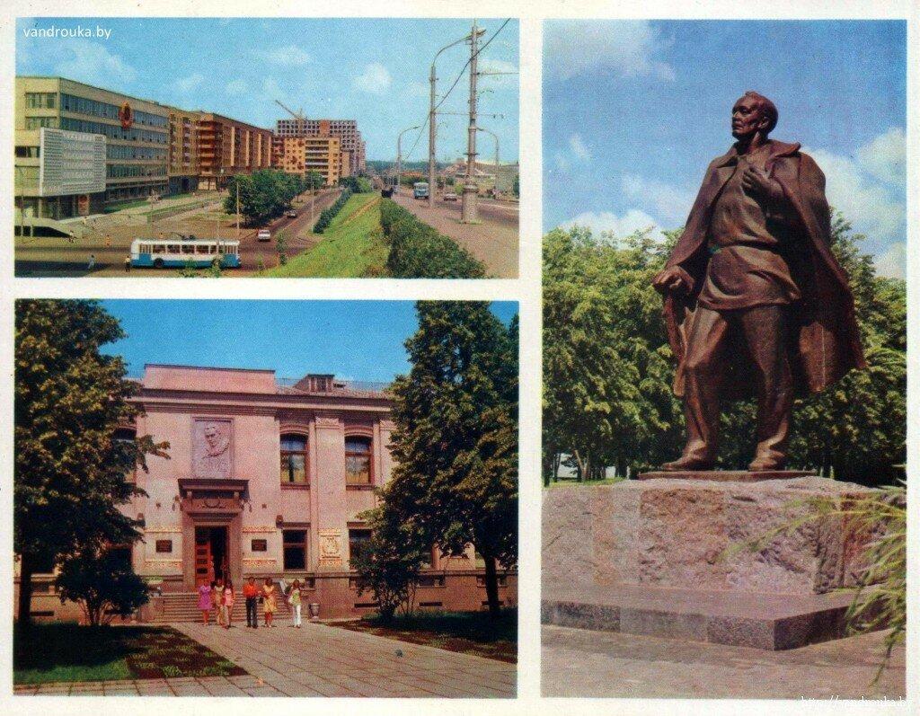 9. Слева вверху — Парковая магистраль, слева внизу — литературный музей Янки Купалы, справа — памятник народного поэту Белорусской ССР Янке Купале