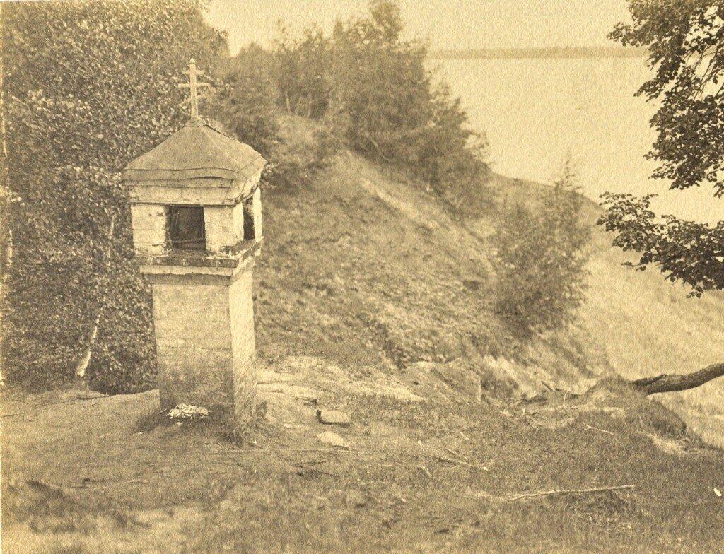 Черемисская часовня выше с. Юрина на правом берегу Волги