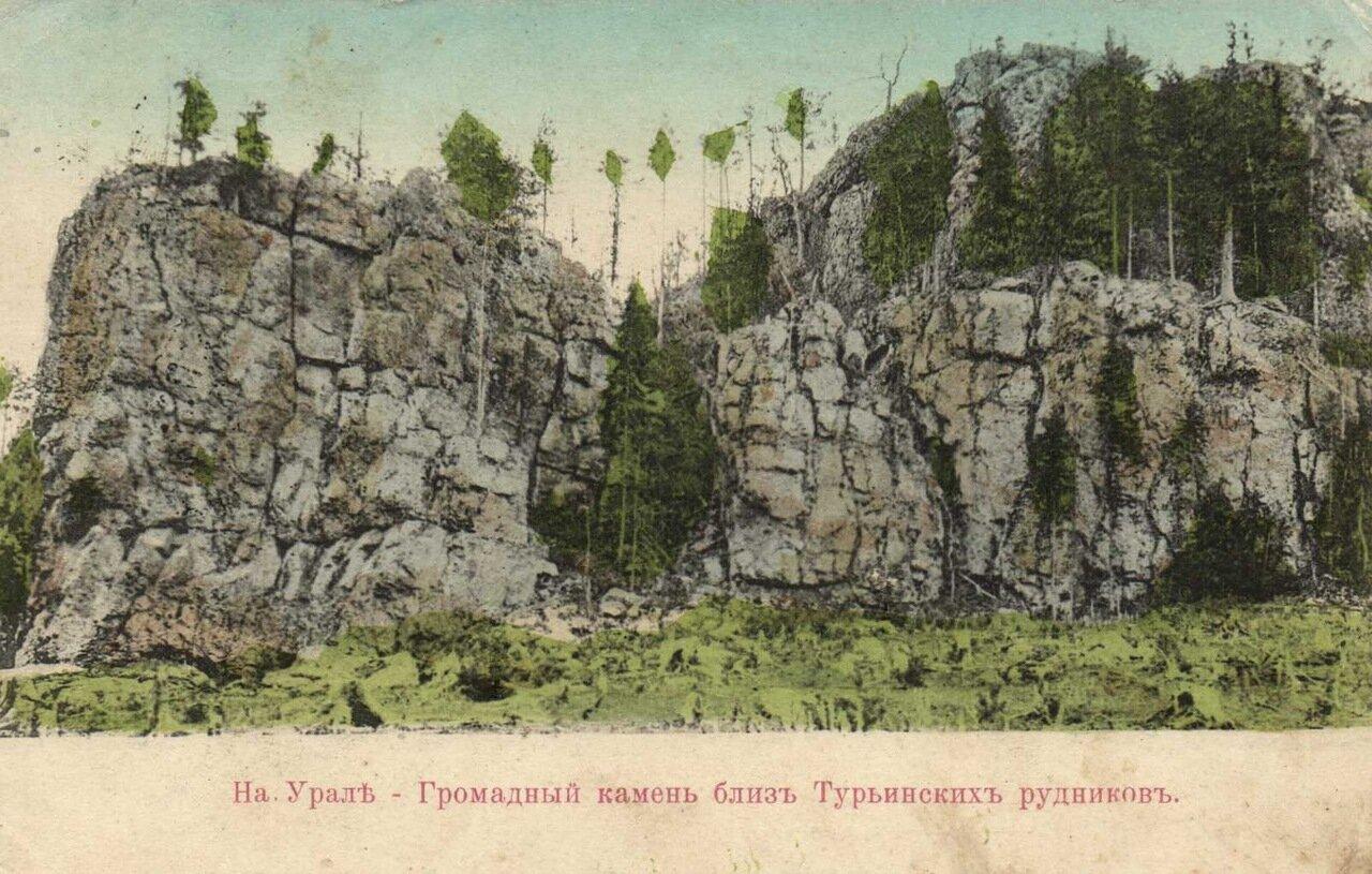 Громадный камень близ Турьинских рудников