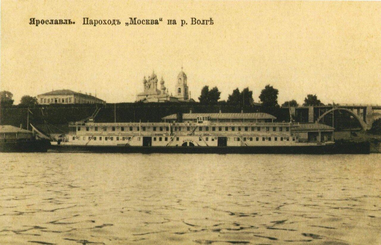 Пароход Москва на Волге