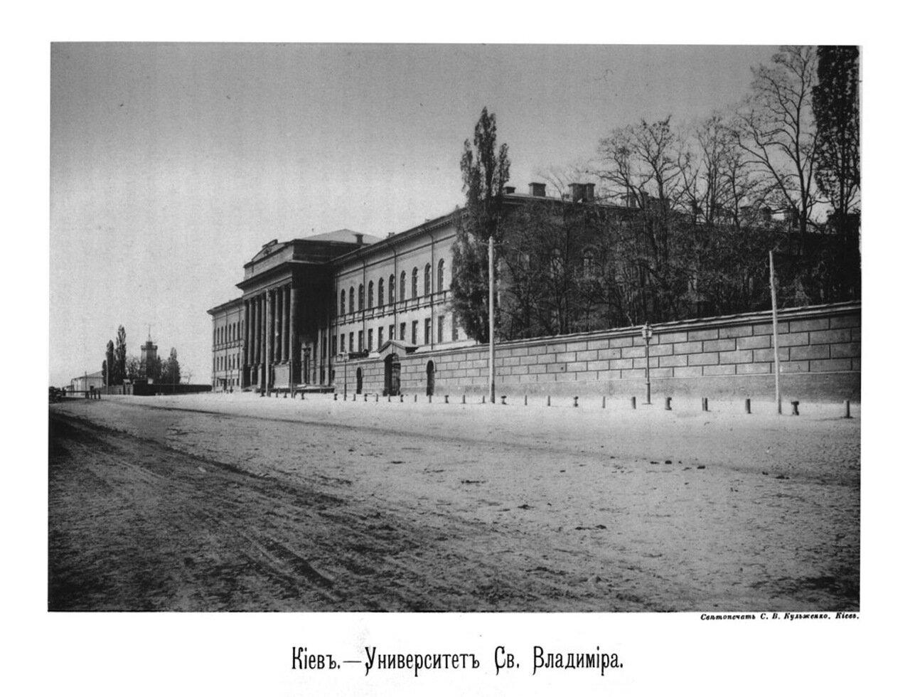 Университет св.Владимира