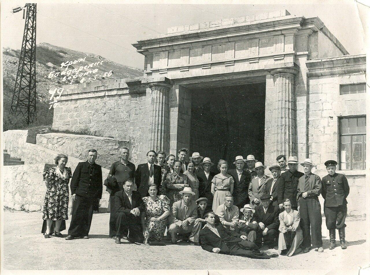 Крым.1956
