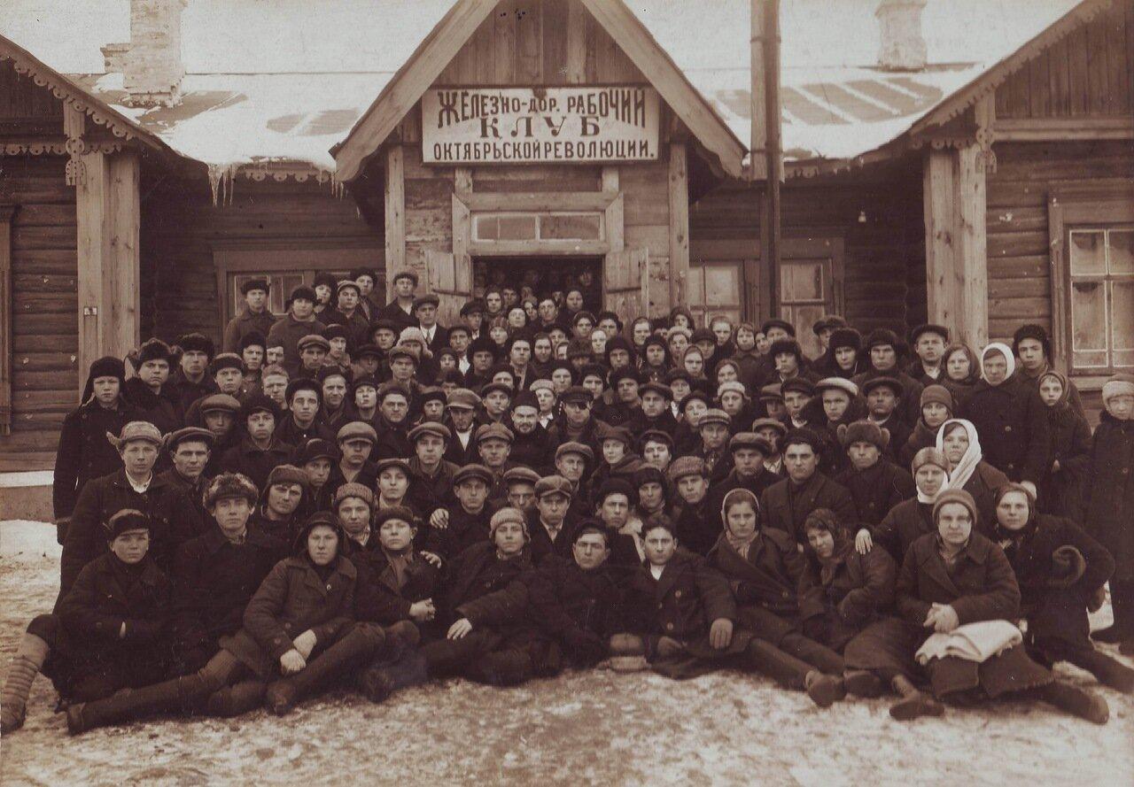 1930.25.12. 4-я конференция ВЛКСМ. ст.Пачелма