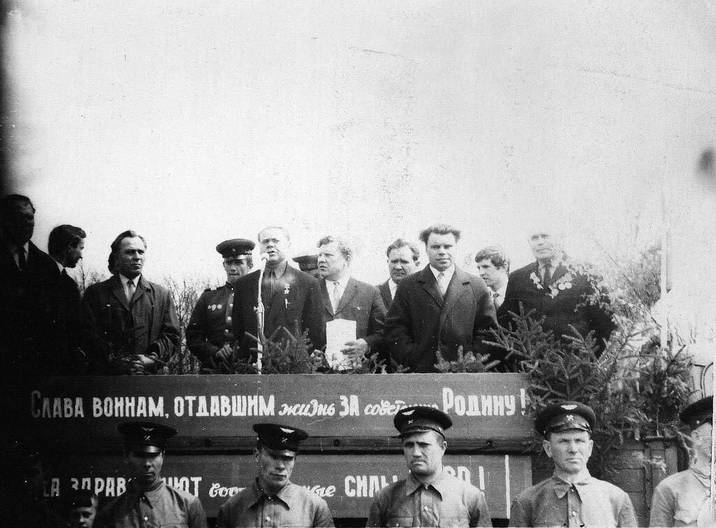 1969. У микрофона Драгунов Н.П.