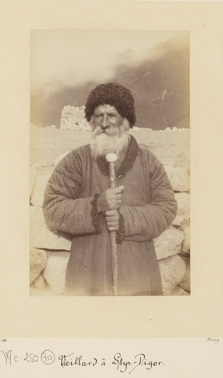 Мужчина из Стыр-Дигора