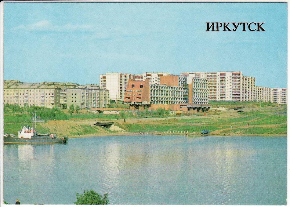 Иркутск. Новый микрорайон Солнечный. 1986 год