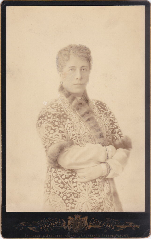 Жена генерала - Антонина Александровна, урожденная фон Вульферт. Родная сестра генерал-майора Г.А.фон Вульферта