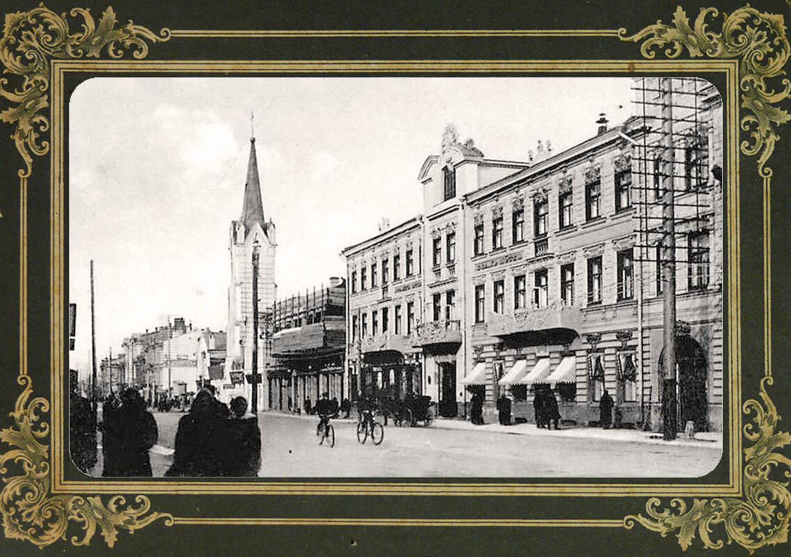 18. Дворянская улица. Грандъ Отель