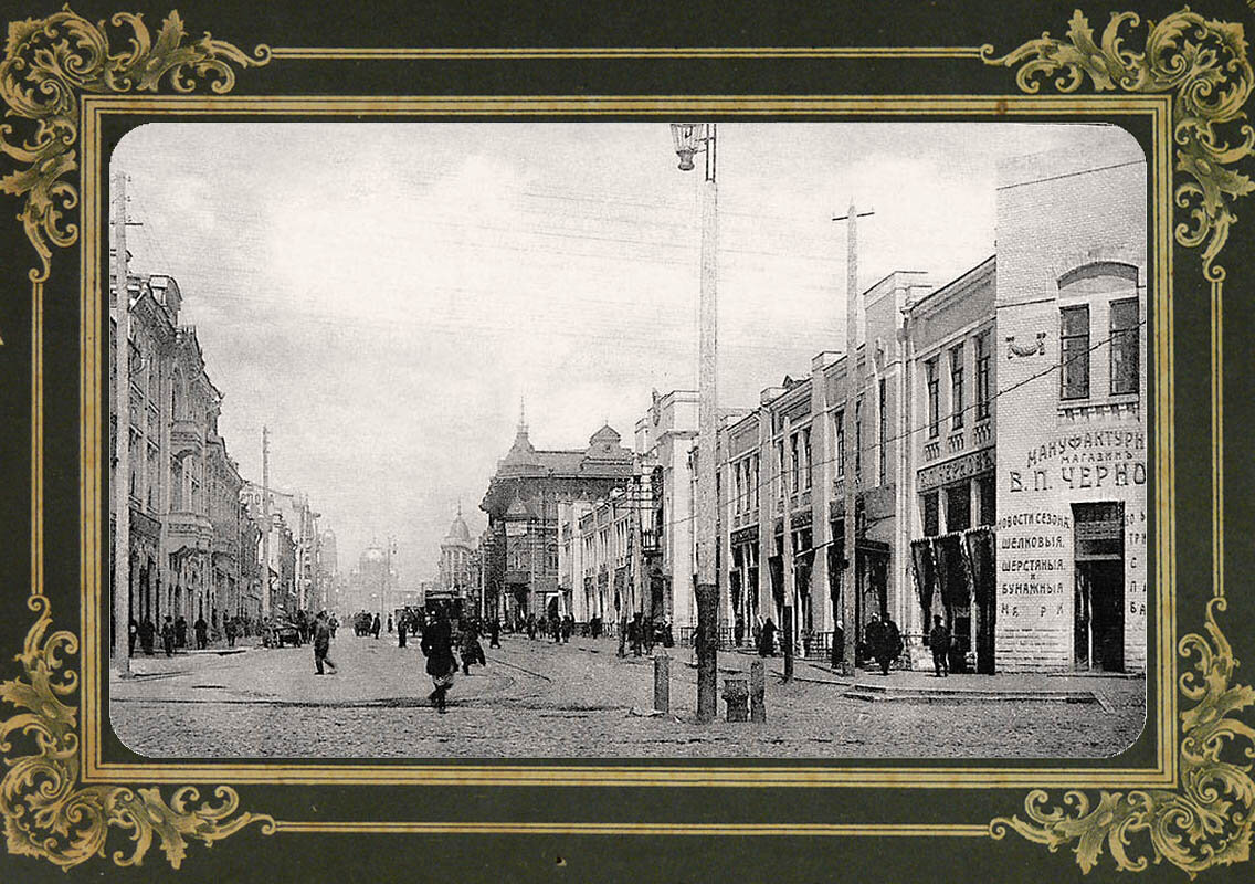 59. Соборная улица