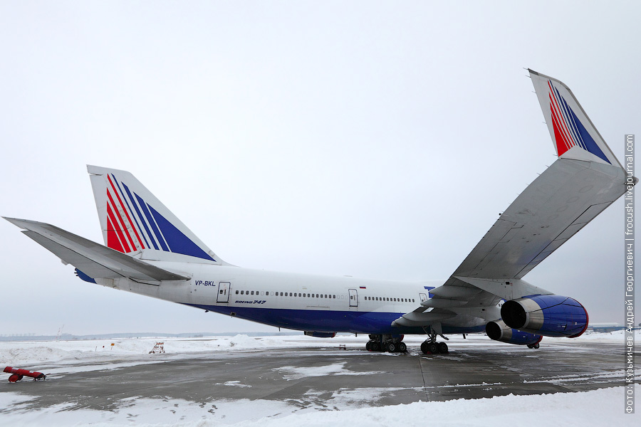Boeing 747-444 (VP-BKL) «Трансаэро»