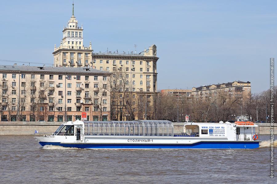 Теплоход «Столичный-1». Самый новый на этом параде. Построен в 2011 году на «МССЗ»