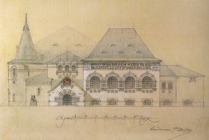 Fyodor Shekhtel - Competition Design for a Provincial Museum in Nizhny Novgorod, 1914