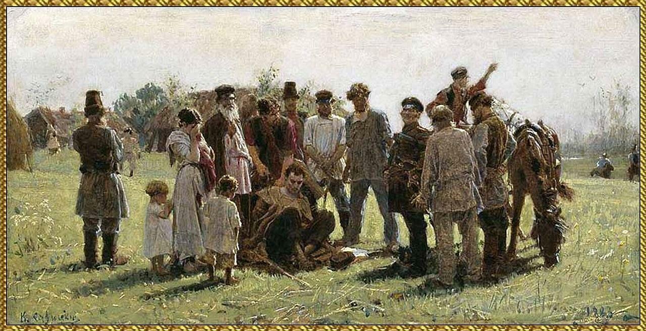 Беглый, 1883,Савицкий Константин Аполлонович (1844-1905)_Эскиз одноименной картины, в рамке ГТГ;