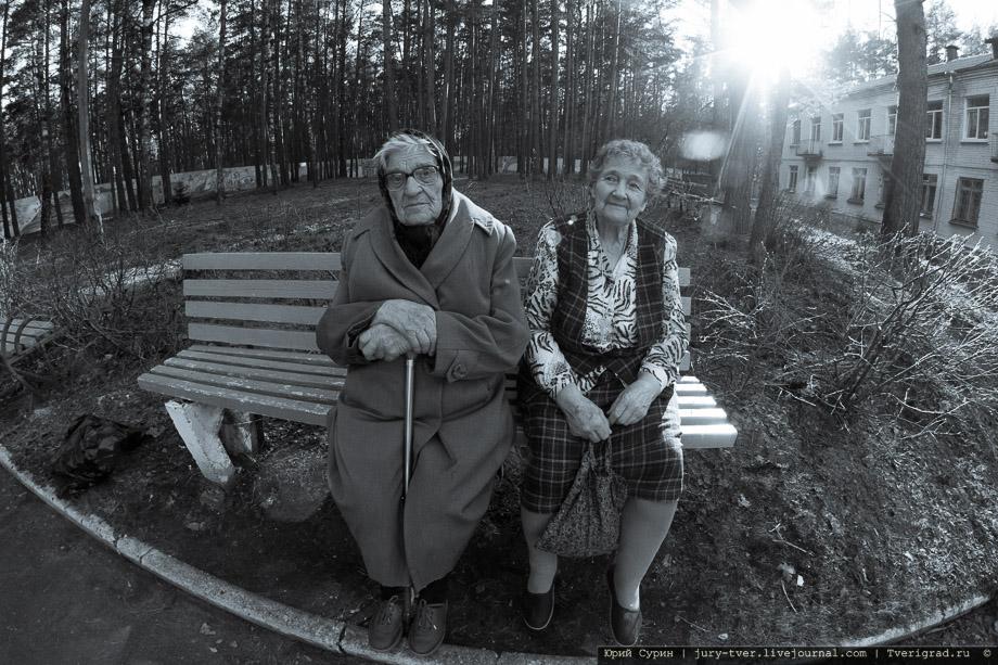 Интернаты для пожилых людей в твери пансионат для престарелых за квартиру
