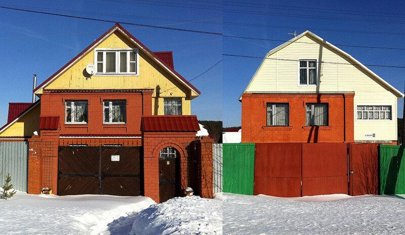 дом два знакомство ру