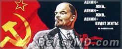 Коммунисты «похоронили» Ленина по-христиански...