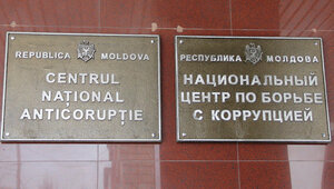 За убийство экс-прокурор В. Зубко отделался штрафом
