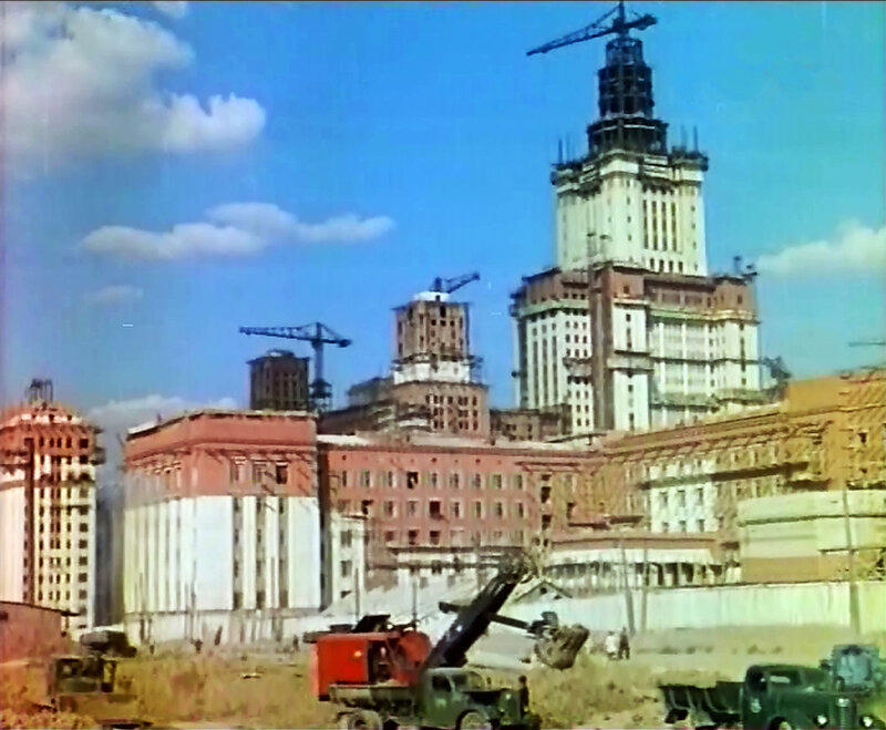 Строительство МГУ в цвете. 1951-52 гг.