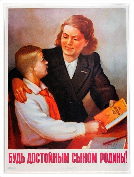 Советский педагогический плакат. Чему учили детей в СССР? 0_d0990_9e05bc5_XL