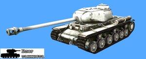 Шкурки для танков