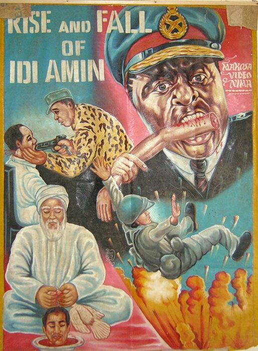Киноафиши из Нигерии
