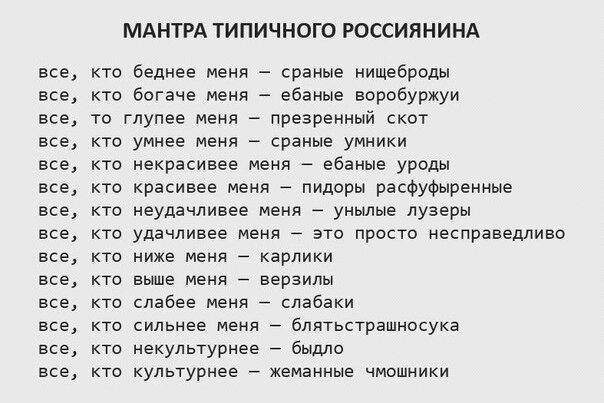 Это Путин виноват