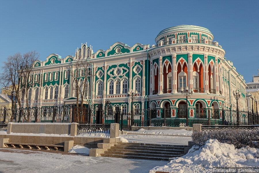 Екатеринбург. Дом Севастьянова.