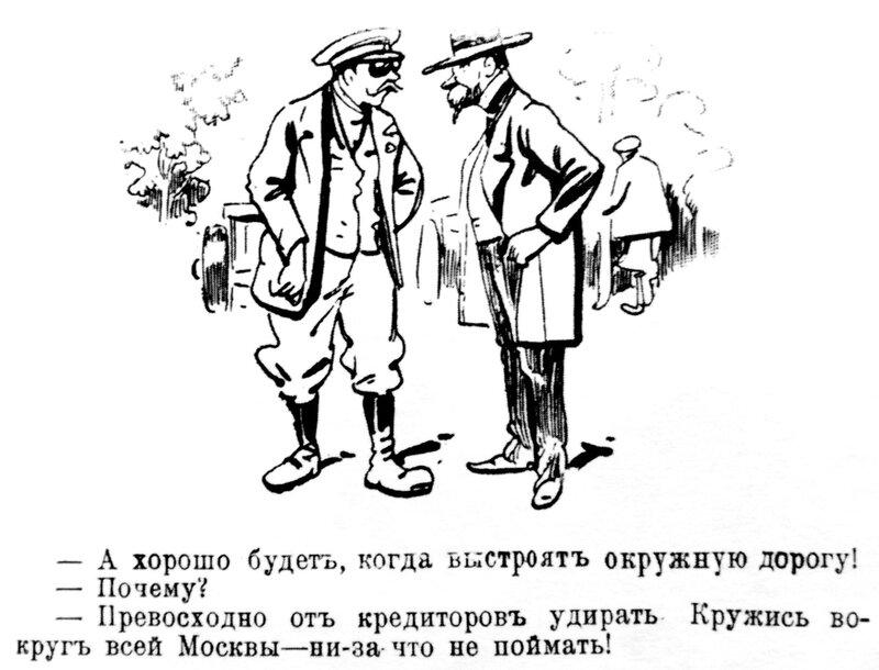 строительства Московской
