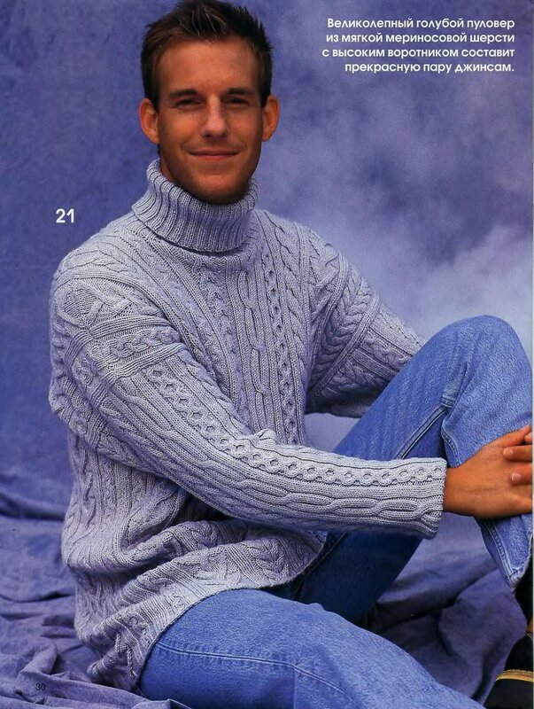 Модели вязания мужских кофт 194