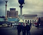 До встречи, Киев!