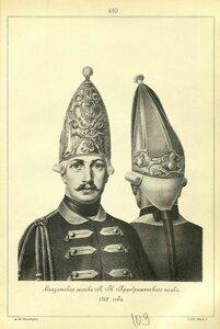 410. Солдатская шапка Л.-Гв. Преображенского полка, 1762 года.