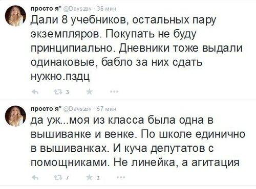 FireShot Screen Capture #3127 - 'просто я_ (@Devszov) I Твиттер' - twitter_com_Devszov.jpg