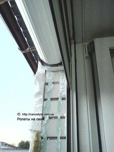 роллеты на окна.