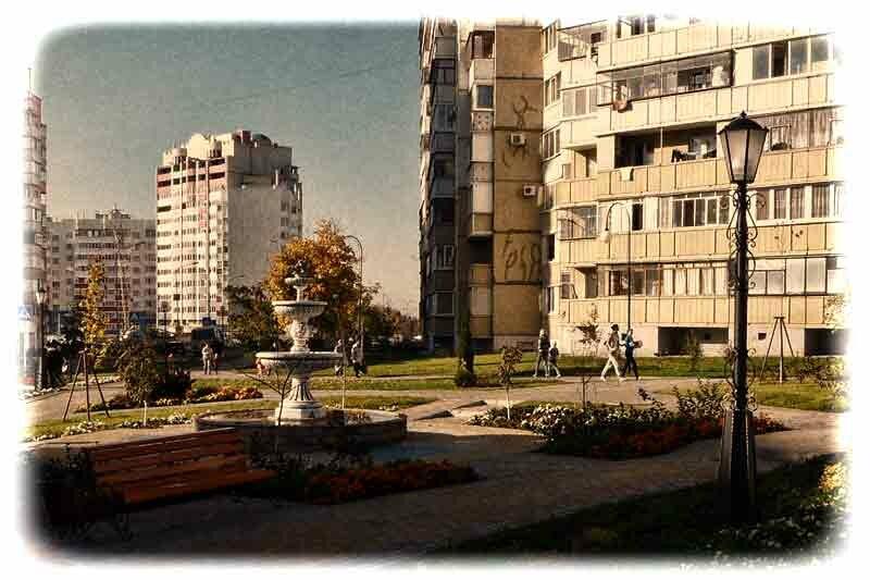 """Белгородский фонтан """"Есенинский"""""""
