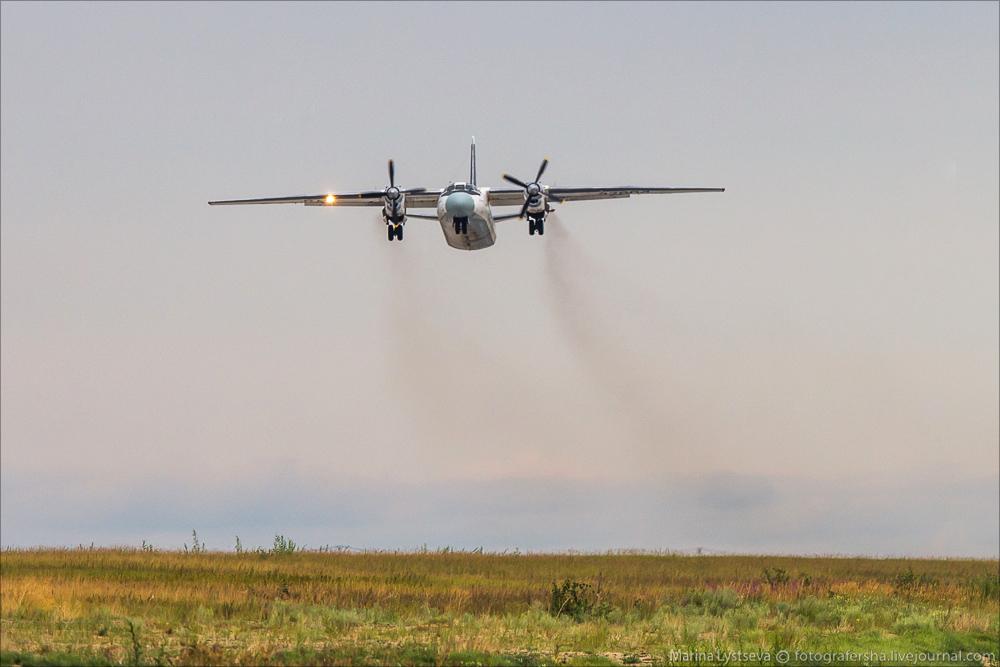 Вылет из Якутска