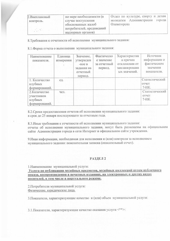 mz2013-2015-7