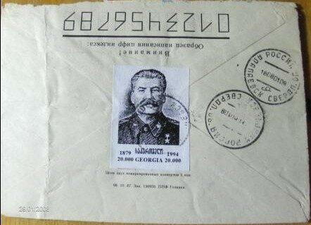 http://img-fotki.yandex.ru/get/6443/54835962.87/0_11742f_419c43d4_L.jpeg height=319