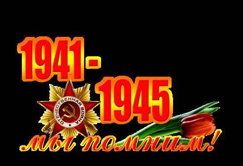 http://img-fotki.yandex.ru/get/6443/65387414.13e/0_c935b_ce9a54c9_L.png