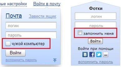 Yandex Surprise