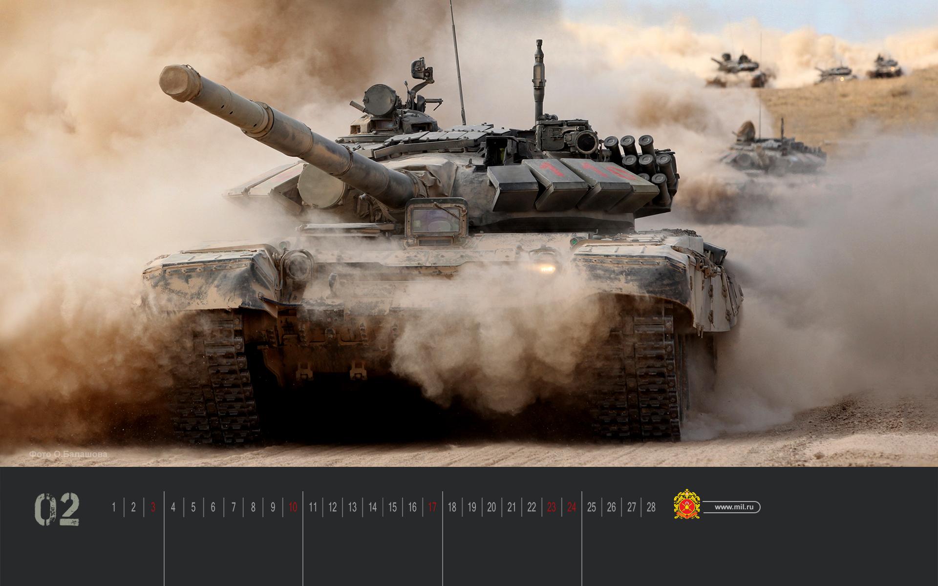 El nuevo ejército ruso... - Página 2 0_86dd3_b28dc1f5_orig